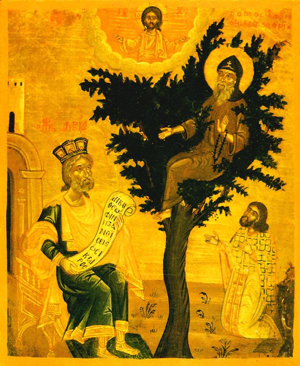 Όσιος Δαβίδ εν Θεσσαλονίκη