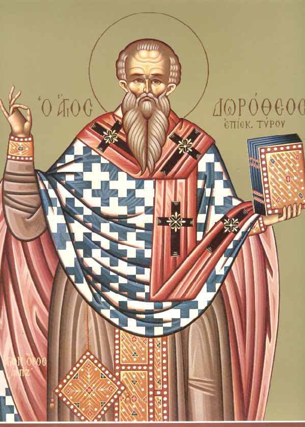 Αποτέλεσμα εικόνας για Αγίου Δωροθέου ιερομάρτυρος, Αγίου Πλουτάρχου μάρτυρος, Αγίων δέκα Μαρτύρων της Αιγύπτου