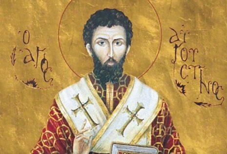 'Αγιος Αυγουστίνος επισκ. Ιππώνος