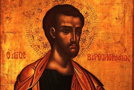 Απόστολος Βαρθολομαίος