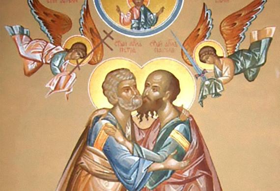 Εις τούς Αγίους Αποστόλους Πέτρον και Παύλον
