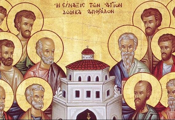Απολυτικιο Αγίων Αποστόλων