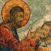 Κυριακή του τυφλού (της Ιερουσαλήμ)