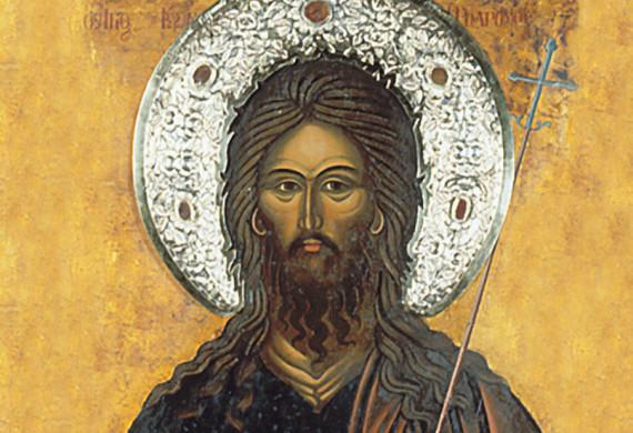 Οι Χαιρετισμοί του αγίου Ιωάννου του Προδρόμου
