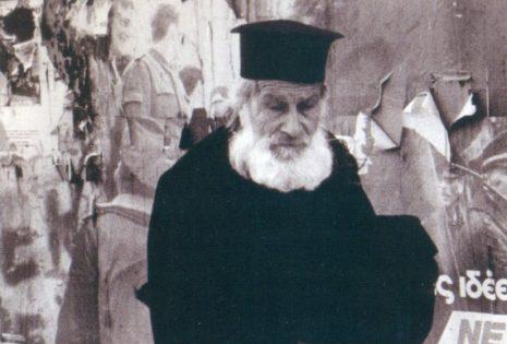 Παπα-Φώτης Λαυριώτης, ο δια Χριστόν σαλός τής Λέσβου -2
