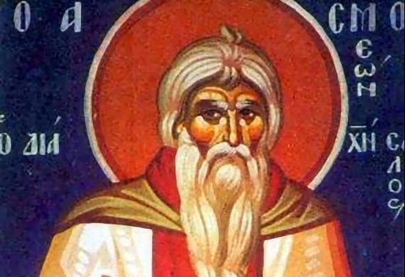 Αγιος Συμεών ο διά Χριστόν σαλός