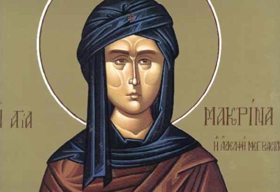 Απολυτίκιον Αγίας Μακρίνας