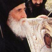 Ευλογίες και επισκέψεις της Παναγίας στον Άγιο Παΐσιο