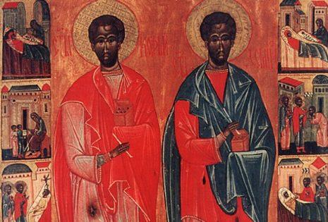 'Αγιοι Κοσμάς και Δαμιανός οι Ανάργυροι