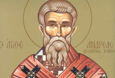 'Αγιος Ανδρέας επισκ.Κρήτης