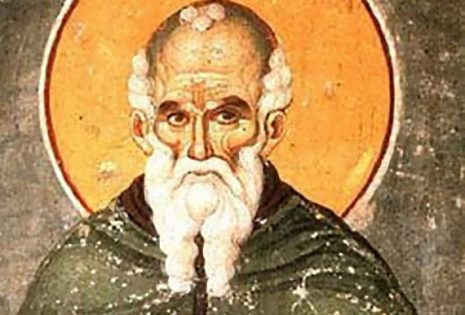 'Αγιος Αθανάσιος ο εν Αθω