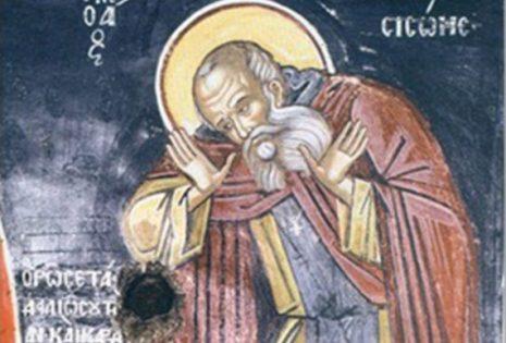 'Αγιος Σισώης ο μεγάλος