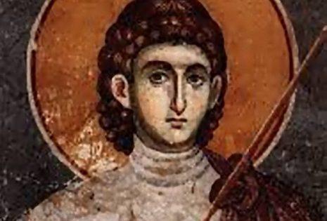'Αγιος Προκόπιος