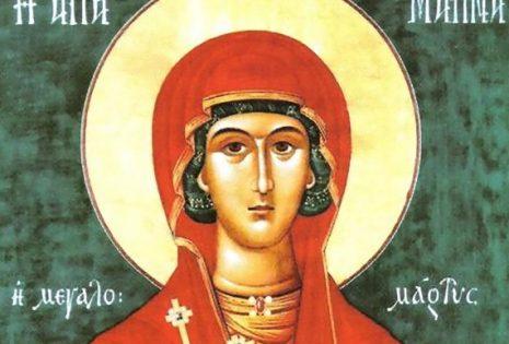 'Αγία Μαρίνα