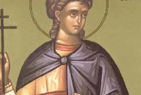 'Αγιος Καλλίνικος
