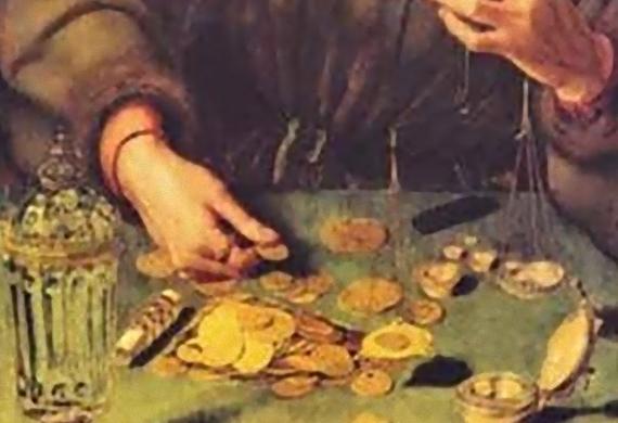 Χρήματα - Κυριακή Γ' Ματθαίου