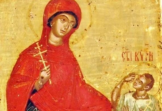 'Αγιοι Κήρυκος και Ιουλίττα