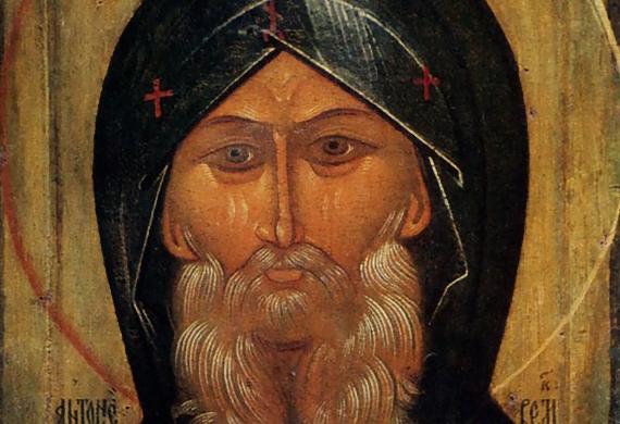 'Αγιος Αντώνιος ο Ρώσος
