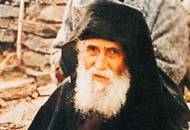 Αναμνήσεις από τον Όσιο Παΐσιο τον Αγιορείτη