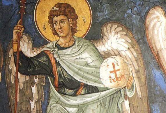 Περί των αγγέλων