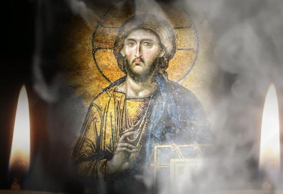 Γιατί οι άνθρωποι αποστρέφονται τον Χριστό