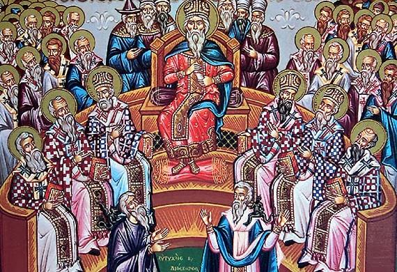 Κυριακή Πατέρων Δ΄ Οικουμενικής Συνόδου