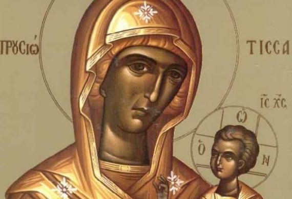 Σύναξις Παναγίας προυσιώτισσα