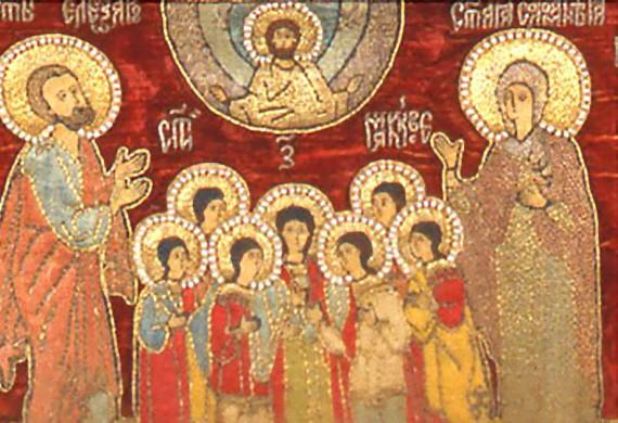 Οι Αγιοι Μακκαβαίοι