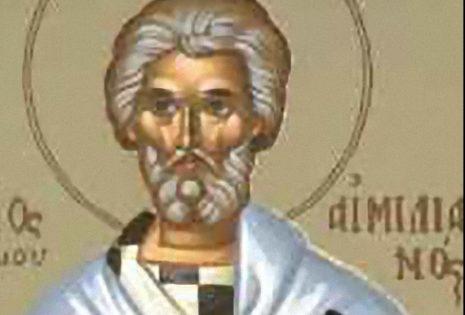 Αγιος Αιμιλιανός