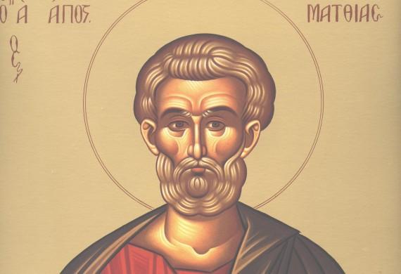'Αγιος Ματθίας