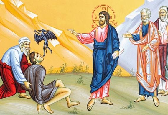 Η θεραπεία του σεληνιαζόμενου νέου - Κυριακή Ι΄ Ματθαίου