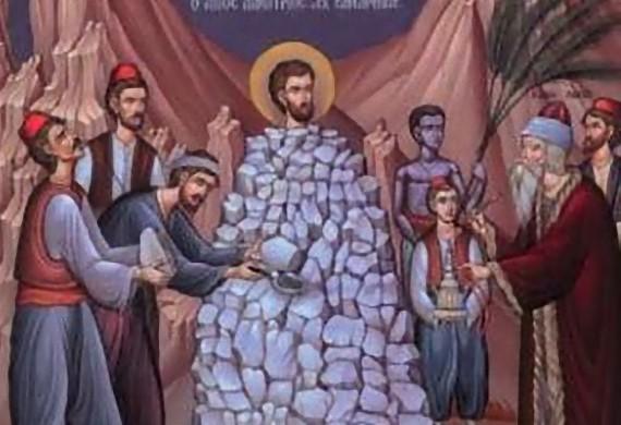 Ο οσιομάρτυρας Δημήτριος από τη Σαμαρίνα