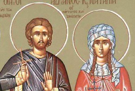 Οι 'Αγιοι Ανδριανός και Ναταλία