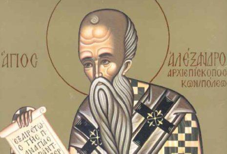 Αγιος Αλέξανδρος Αρχιεπ. Κωνσταντινουπόλεως