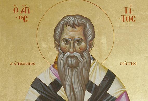 Άγιος Απόστολος Τίτος