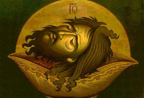 Αποτομή της τιμίας κεφαλής του Αγίου Ιωάννου του Βαπτιστού