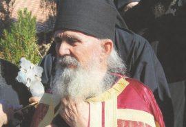 geron efraim_e