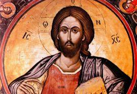 Η εν Χριστώ υπακοή