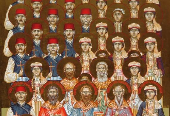 Οι άγιοι Νεομάρτυρες μας καλούν να μιμηθούμε την ομολογία τους