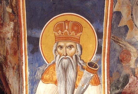 Αγιος προφήτης Σαμουήλ