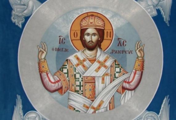 Το βασιλικό αξίωμα του Χριστού -Κυριακή Θ' Ματθαίου
