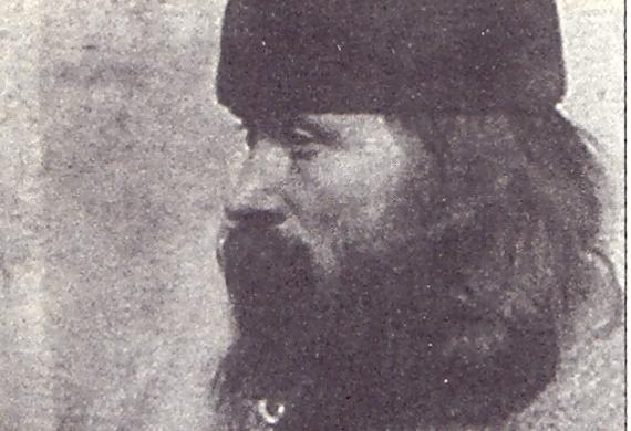 Ιερομάρτυς Μακάριος (Τελέγκιν)