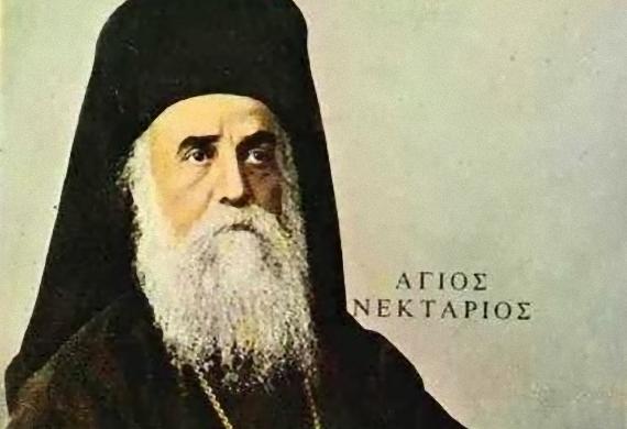 Άγιος Νεκτάριος και Αγιορείτες
