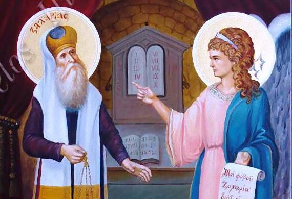 Η σύλληψη του αγίου Ιωάννου του Προδρόμου