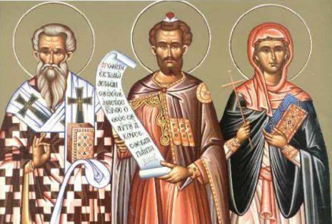 'Αγιος Βαβύλας, επισκ. Αντιόχειας