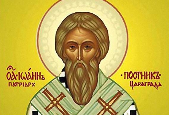 'Άγιος Ιωάννης ο Νηστευτής