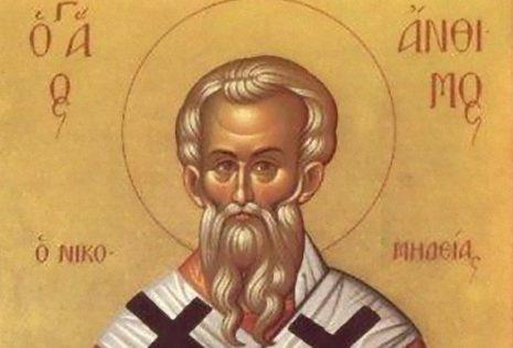 'Αγιος Άνθιμος, επίσκοπος Νικομήδειας