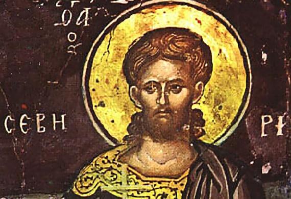 'Αγιος Σεβηριανός
