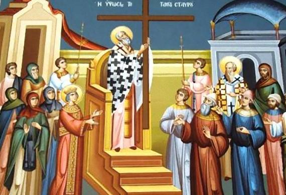 Υψωσις του τιμίου σταυρού