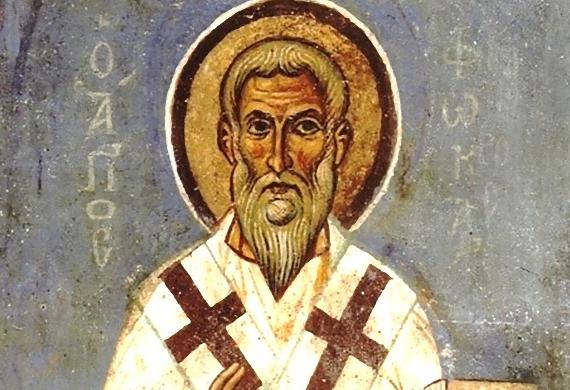 'Αγιος Φωκάς ο ιερομάρτυς